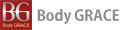 Body GRACE ボディーグレイス|つくば店 ホームページ